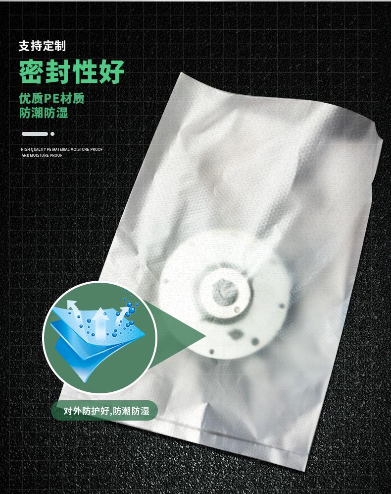 平底-高低压袋(PE袋)_03.jpg