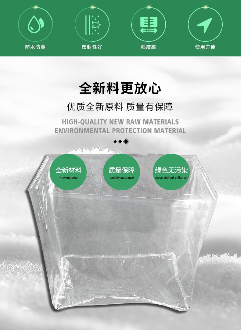 方底防锈塑料袋